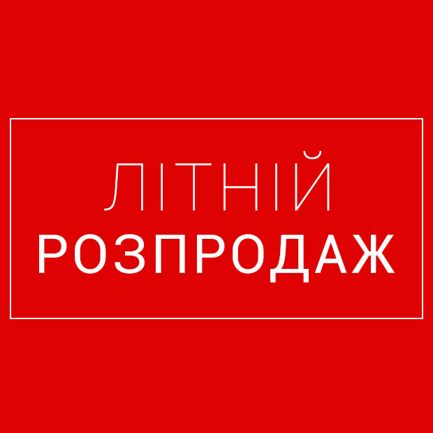 9f11536a800d71 Інтернет магазин одягу Bolf.ua: жіночий та чоловічий одяг, аксесуари — сайт  одягу
