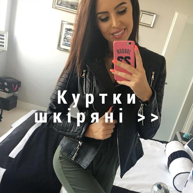 556a69c682cb73 Інтернет магазин одягу Bolf.ua: жіночий та чоловічий одяг, аксесуари — сайт  одягу