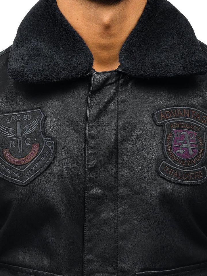 Кожаные Куртки Пилот